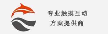 深圳金海豚科技有限公司