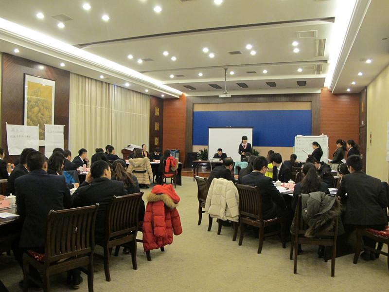 广东欧派家居集团管理培训项目