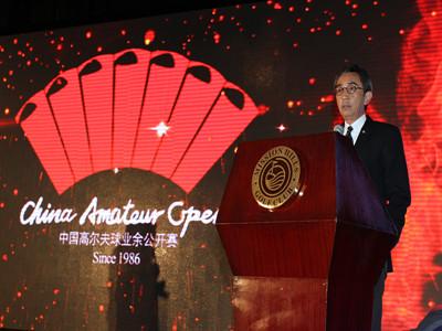 中国业余公开赛迎来年度巅峰战 高尔夫酒亮相观澜湖决赛现场