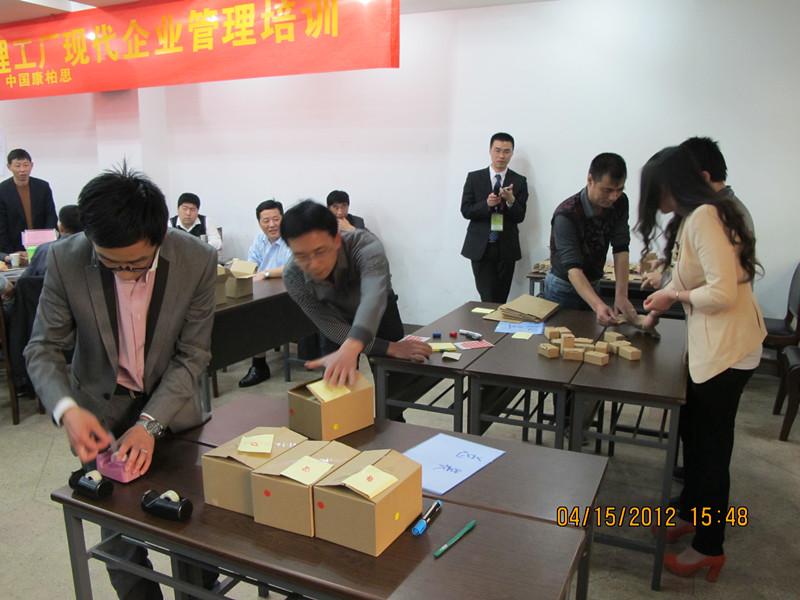 南京军区某部企业管理人员轮训项目