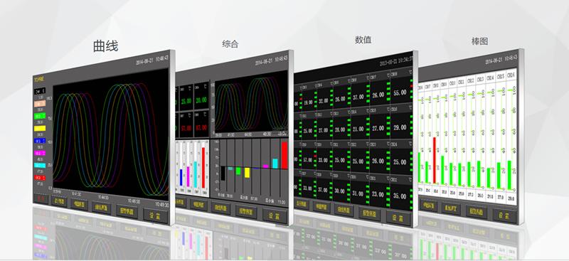 数据记录仪T3主机界面图