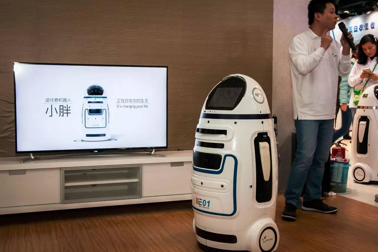 服务型机器人 小胖 开售 人工智能首进中国家庭