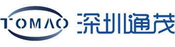 深圳市通茂电子有限公司