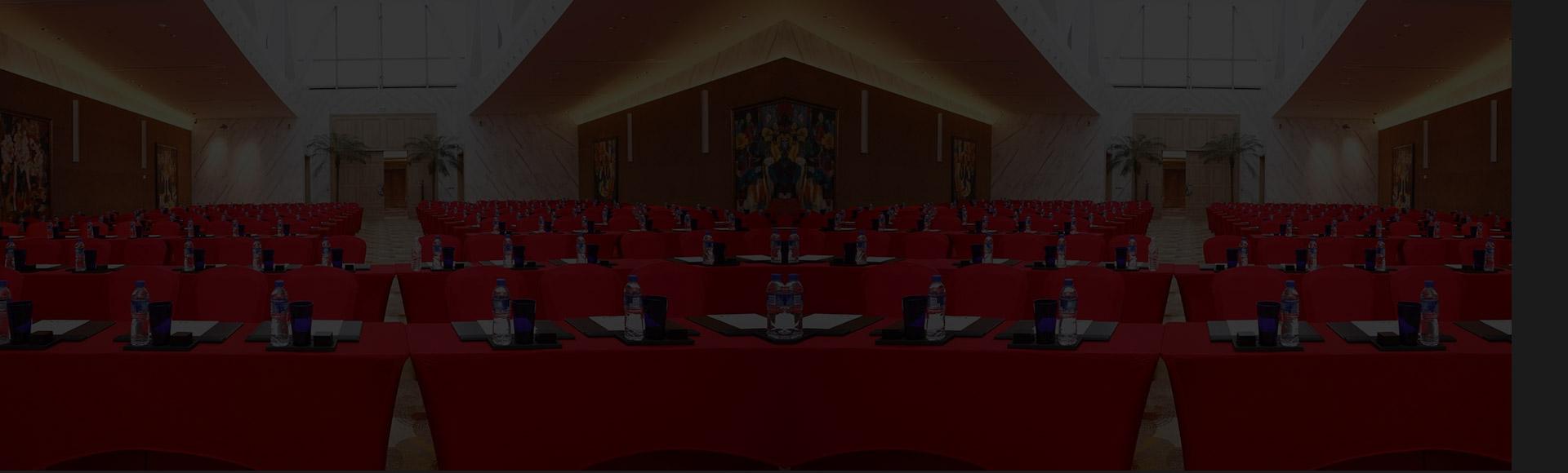 IC会议议程
