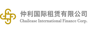 Chailease International Finance Co., Ltd.,