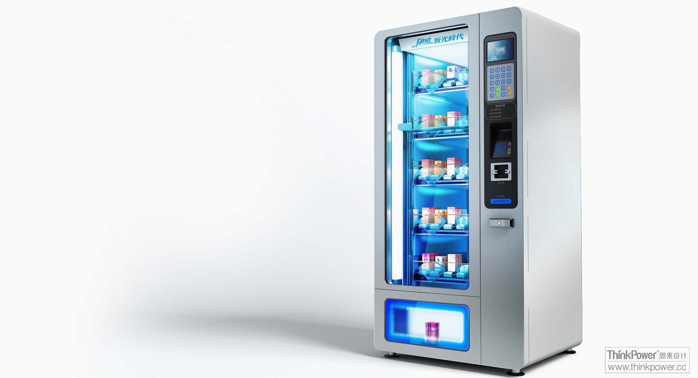 自动售货机 - 专业设备 - 北京思乘创新工业设计有限