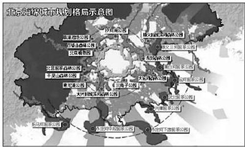 北京官方首发海绵城市解读城市副中心率先建设