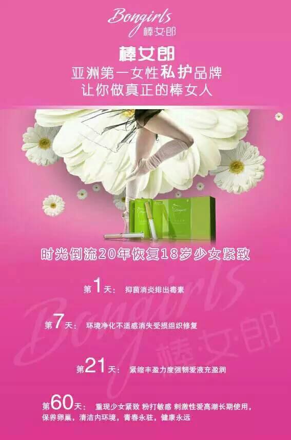 湖南o2o柒月柒国际分享关于女士用棒女郎常见的问题解答