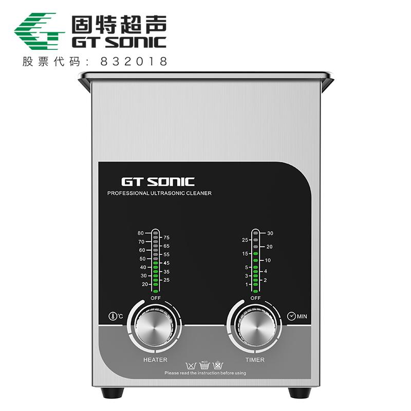 GT SONIC-T系列 功率增强超声波清洗机