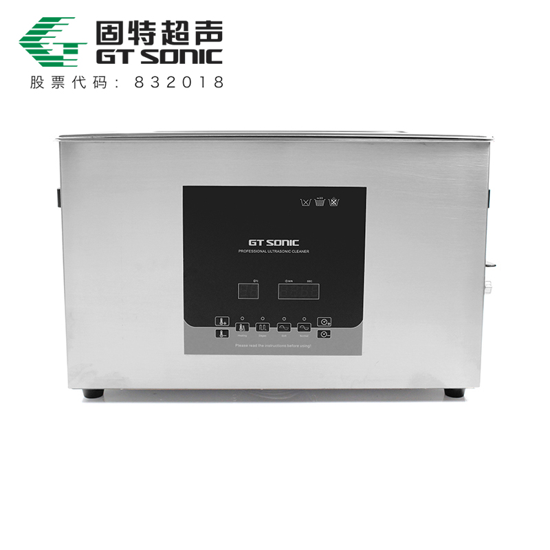 GT SONIC-D系列 双功率实验室超声波清洗仪器