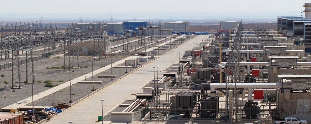 Iraq Dohuk Gas Power Plant