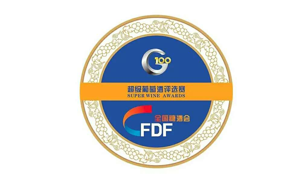 Customized service china food and drinks fair china for Super u champagne