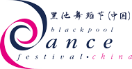 blackpool_dance_festival_China