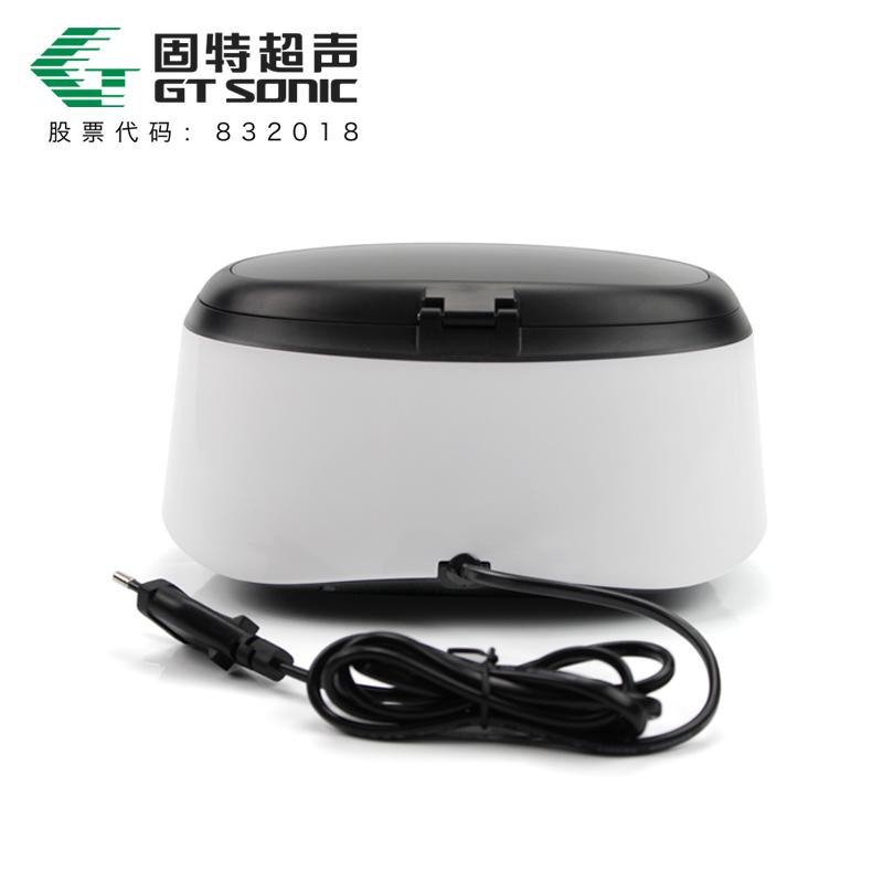 【新品上市】GT-F1 家用超声波清洗机