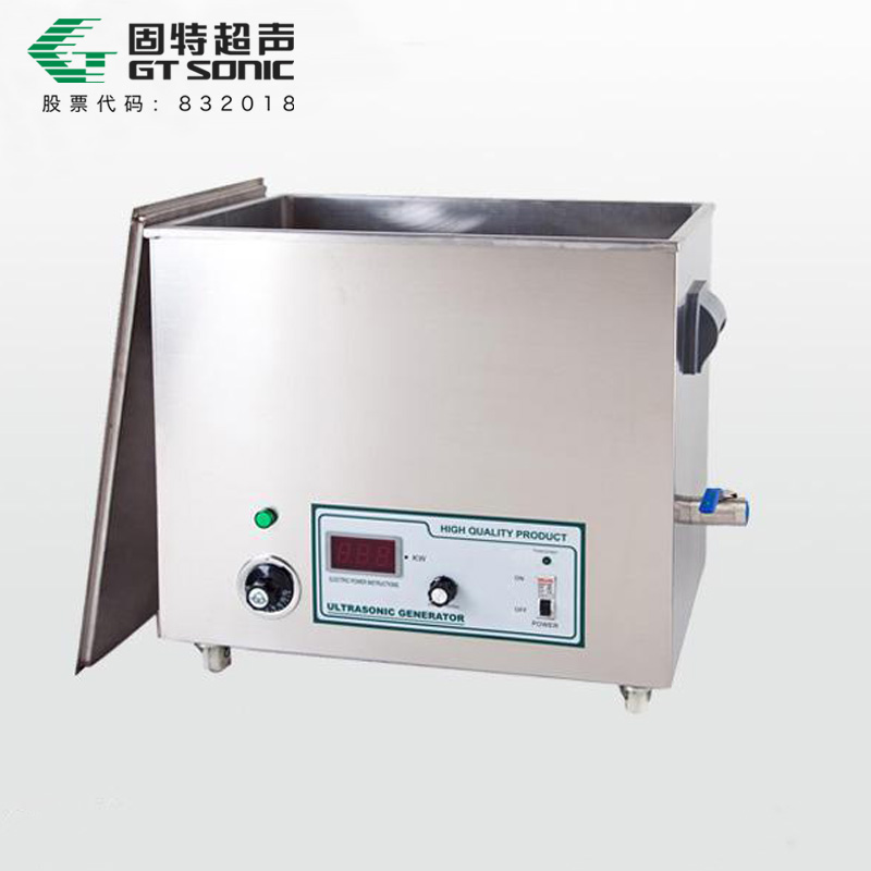 VGT-2300 工业超声波清洗机