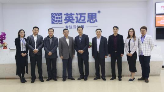 【官方】郴州市副市长莅临英迈思集团视察指导工作