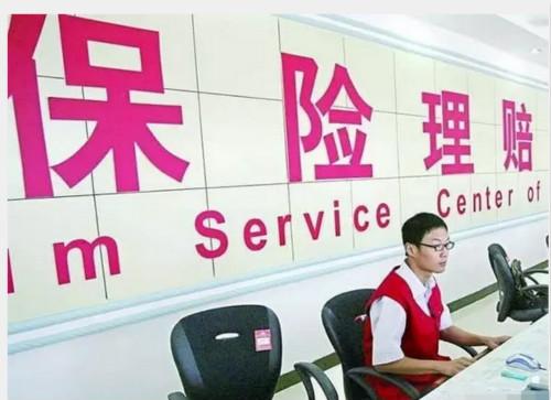 上海推住宅质量潜在缺陷保险房子漏水可理赔