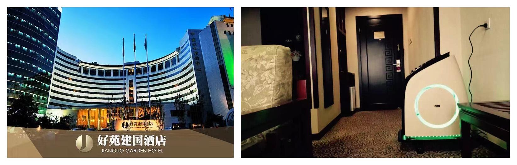 建国酒店_?#21271;?jpg