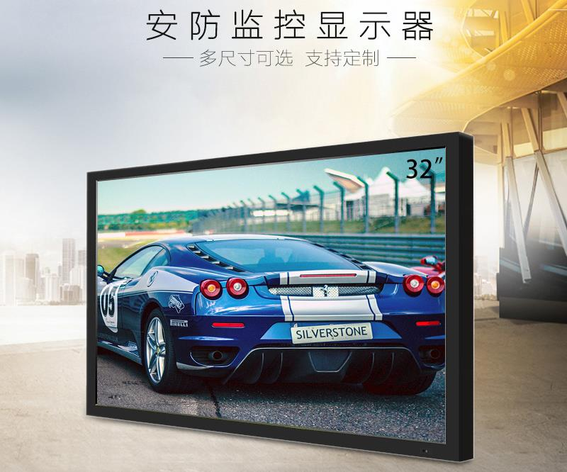 美言高监控显示器 22寸摄像头专用液晶显示屏超薄高清安防监视器LED