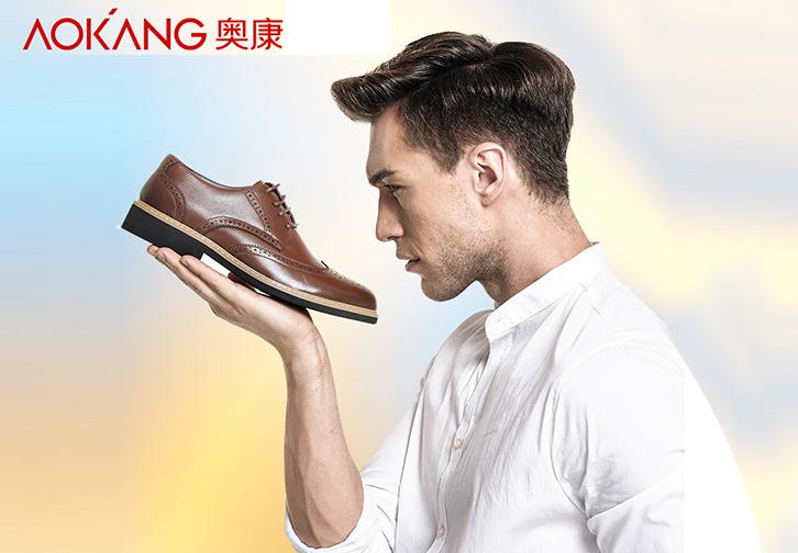 浙江奥康鞋业