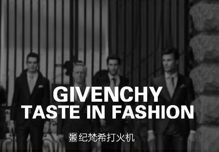 纪梵希 Givenchy
