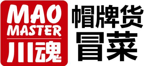 帽牌货冒菜,四川川魂餐饮管理股份有限公司