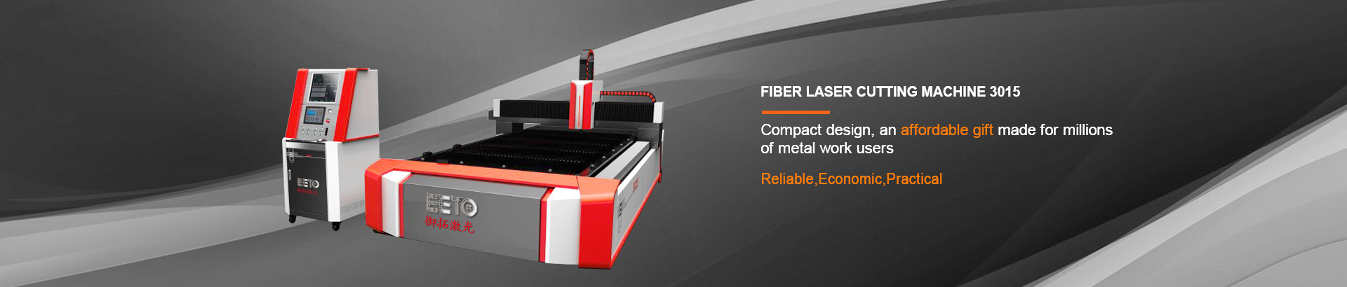 Fiber Laser Cutting Machine For Metal Cutting Laser