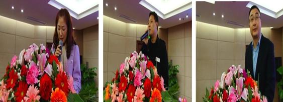 携手beplay网址、共创辉煌——江西beplay网址通信技术服务股份有限公司2015年新春年会