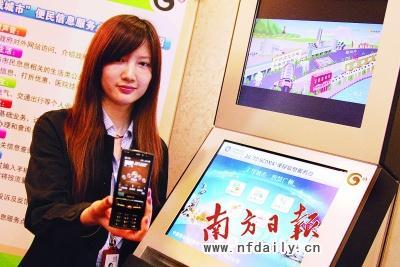 广州亚运前无线全覆盖:已建3G基站6938个 WLAN热点2979个