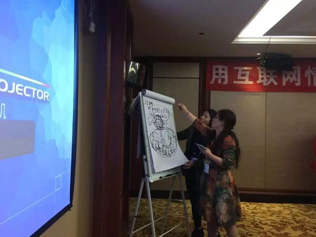 从战略到模式--创新商业系统 广州课程现场分享