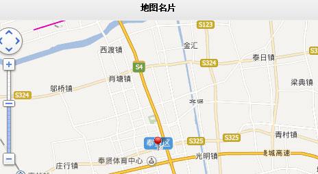 上海市奉贤设备容器厂
