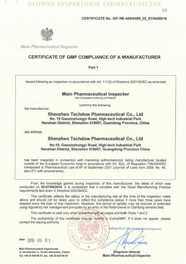Congratulations to Techdow passed European GMP inspection