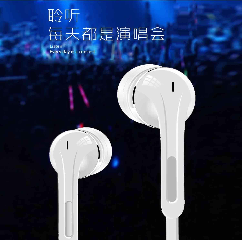 x01 入耳式音乐耳机
