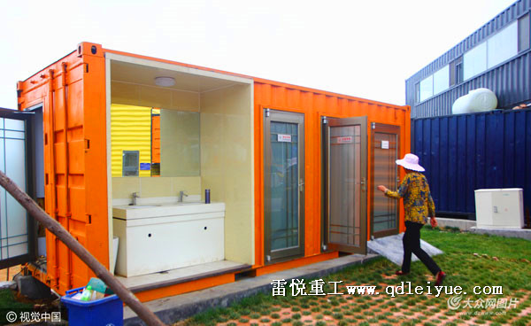 青岛雷悦重工 专业集装箱,特种集装箱,集装箱房屋,研发设计生产欢迎前