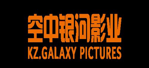 空中银河文化传媒有限公司