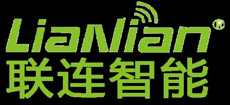 深圳市聯連智能技術有限公司