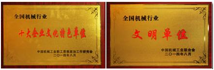 中国重汽(香港)有限公司变速箱部