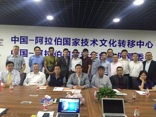 梧桐部落创始人孙博伍受宁夏科技厅邀请参加中阿科技创新创业培训峰会