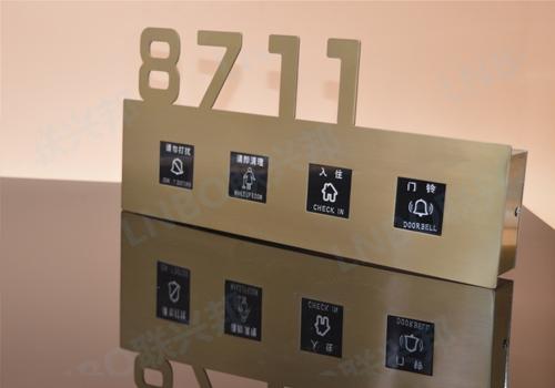 定制不銹鋼酒店電子門牌