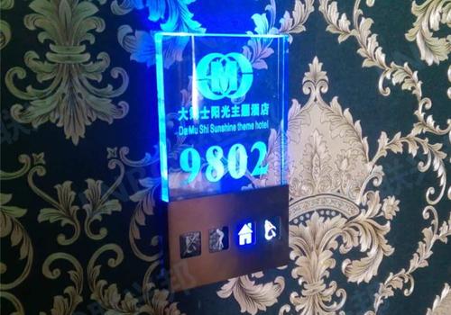 酒店賓館水晶變色電子門牌\門顯\房號牌