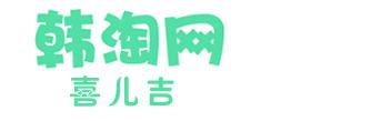 上海韩美阁