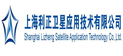 上海利正衛星官網