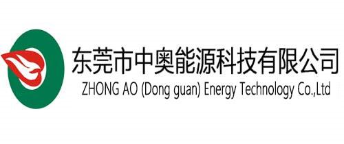 生物质气化-东莞市中奥能源科技有限公司