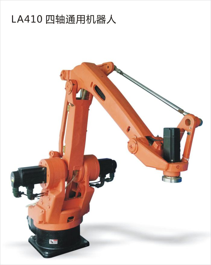 龙奥LA410四轴机器人