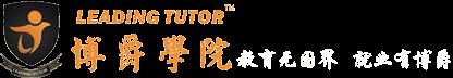 杭州博爵企业管理有限公司