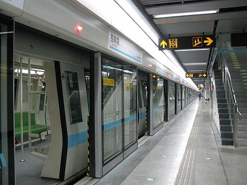 上海轨道交通12号