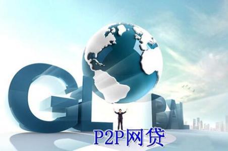 如何选择正确的p2p系统开发语言?