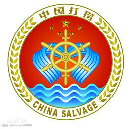 东海救助局