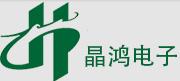磐石电子有限公司
