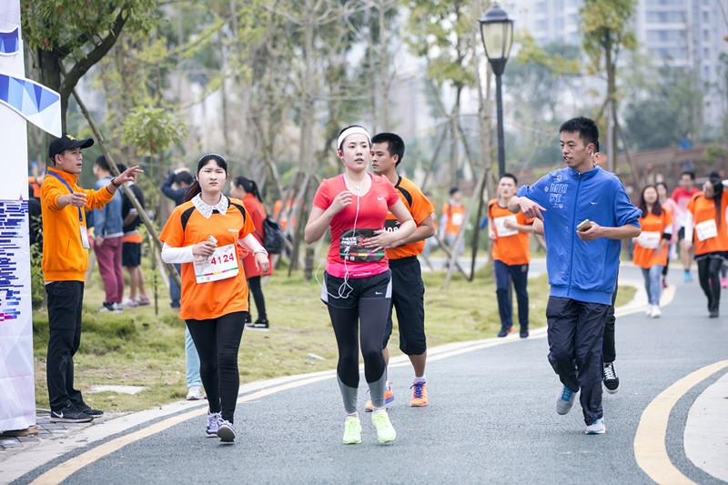 【成都体育团建】平安集团马拉松